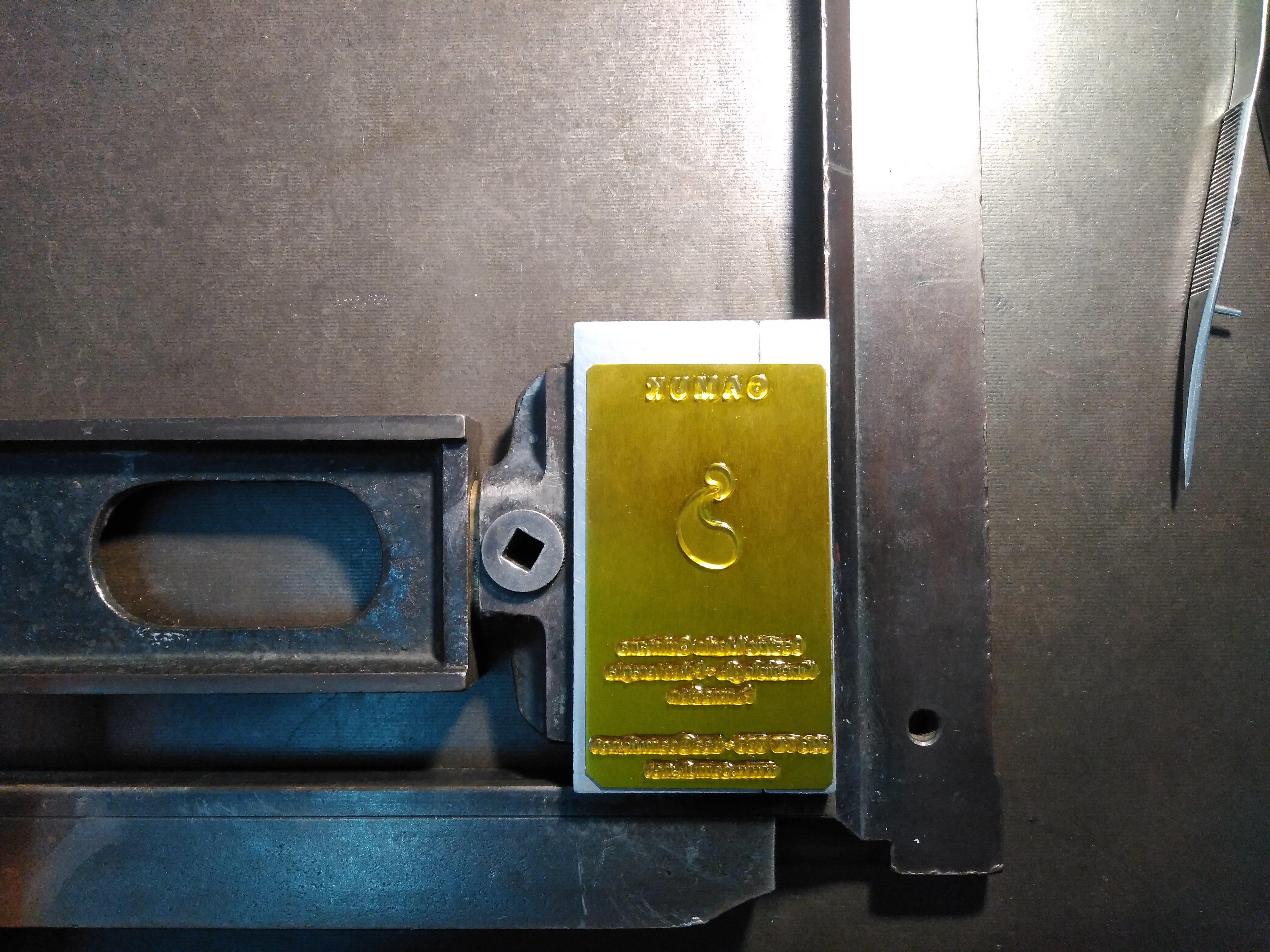 Polímero impresión Oamuk